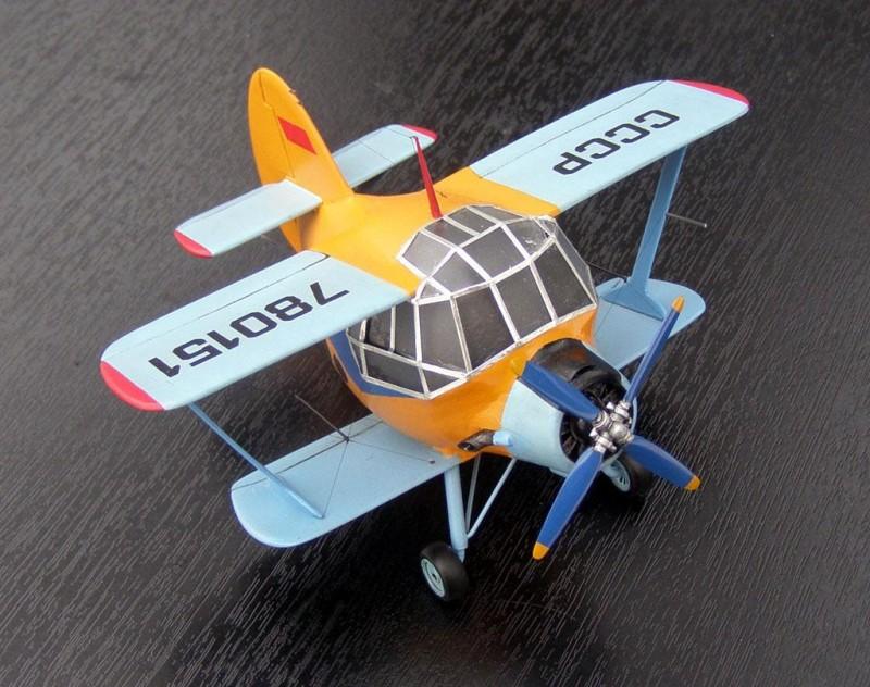 0.An-2-EGG-PLANE