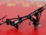 Honda frame 2