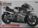 RS250 box art