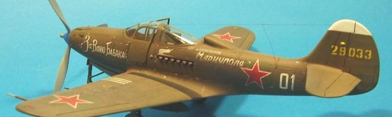 P-39N A