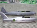f-84f-45-re-52-6675-usaf-fs-675-20131117-002-bc-hb48bcfb-0f275-900