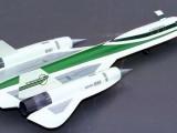 l-1271-6-lo-ser-unk-civ-us-n301eh-19990522-21-bc-ts48bckb-n0137-900