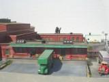 Pawt Loading dock