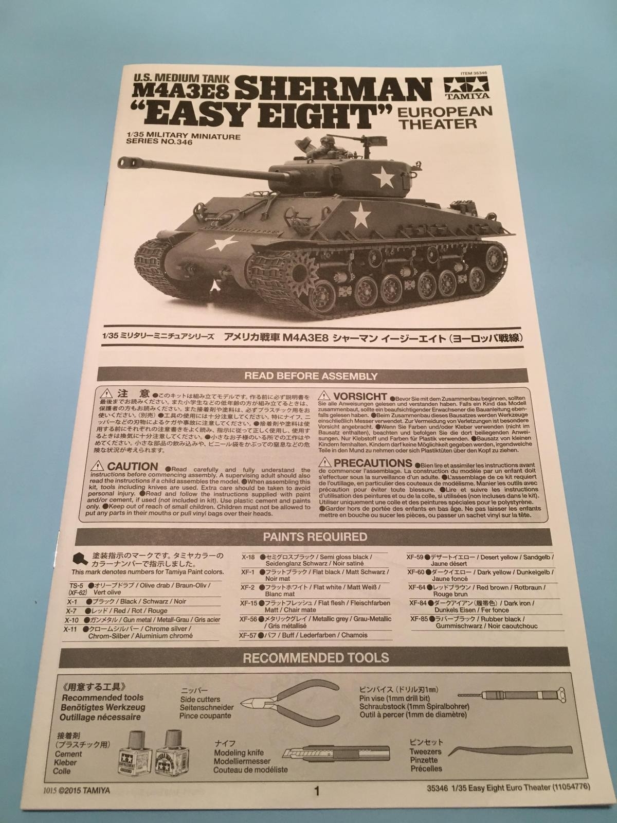 "Kit Review: Tamiya 35346, 1/35 M4A3E8 ""Easy Eight"" European"